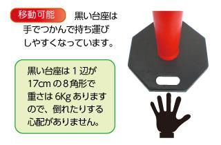 Bポスト持ち運びしやすい黒い台座