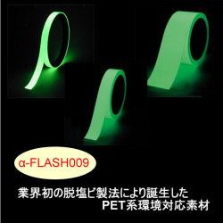 αFLASH900