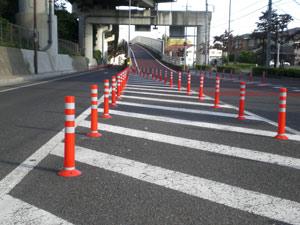 >東京都府中市押立 車線分離用