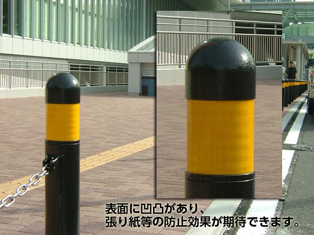 ロードサイドパイプ 静電粉体特殊塗装
